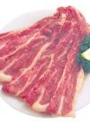 牛肩ロースすき焼き用 298円(税抜)