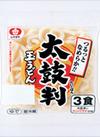 太鼓判玉うどん 88円(税抜)