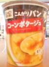 ポッカ こんがりパンコーンポタージュカップ 119円(税抜)