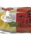 鳴門金時ポテト 134円(税抜)
