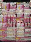 スーパードライ スペシャルパッケージ桜 1,048円(税抜)