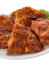 豚トンテキ(味付肉) 118円(税抜)