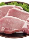豚肉ロースステーキ/ロースカツ用 100円(税抜)