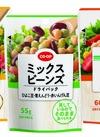 コープドライパック(パウチ)・大豆・スイートコーン・ミックスビーンズ 88円(税抜)