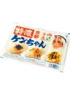 ケンちゃん 特濃 88円(税抜)