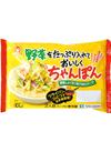 野菜をたっぷり入れてちゃんぽん 178円(税抜)