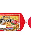 本生ラーメン醤油味 178円(税抜)