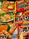 冷凍食品 40%引