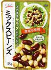 CGC ミックスビーンズ 78円(税抜)