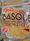 バスクチーズケーキ風パン 108円(税抜)