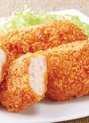 国産紅ずわい蟹のクリーミィコロッケ 68円(税抜)