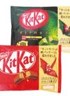 キットカット ミニ 189円(税抜)