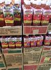 トマトジュース・野菜ジュース 158円(税抜)