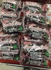 チョコケーキ 148円(税抜)