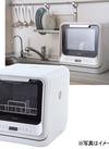 食器洗い乾燥機 49,800円(税抜)