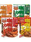 カリー屋カレー各種、カリー屋ハヤシ 68円(税抜)