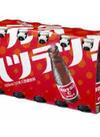 オロナミンC・チオビタ 598円(税抜)