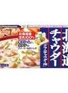 北海道チャウダー クラムチャウダー用 108円(税抜)