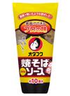 焼そばソース 258円(税抜)