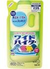 液体ワイドハイター 詰替 77円(税抜)