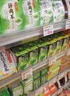 日本茶・中国茶 20%引