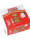 おかめ 極小粒納豆ミニ 68円(税抜)