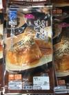 骨取りさばの味噌煮 258円(税抜)