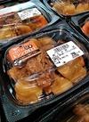 肉じゃが 大 298円(税抜)