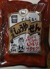 がんこ名人半生しょうゆせん 178円(税抜)