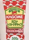 トマトケチャップ 159円(税込)