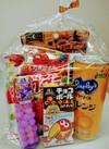 ワケアリお菓子豪華6点詰め合わせセット 278円引