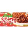 完熟トマトのハヤシライスソース 198円(税抜)