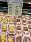 ハイジ/アルプス 400円(税抜)