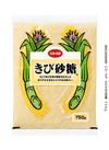 きび砂糖 198円(税抜)