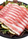 豚肉ばらうす切り 120円(税抜)