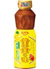 エバラ 黄金の味 さわやか檸檬 278円(税抜)
