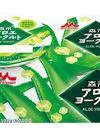 森永 アロエヨーグルト 118円(税抜)