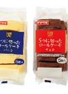 5つに切ったロ-ルケ-キ・バニラ チョコ・先着各30コ限り 78円(税抜)
