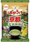 ばかうけ【京都】宇治抹茶 139円(税抜)