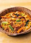 豚肉野菜丼(激辛) 500円