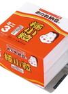 極小粒納豆ミニ3 58円(税抜)