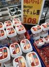 ナチュレ恵 108円(税抜)