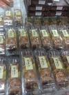 焼菓子ミックス 198円(税抜)