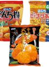 ぼんち揚チャック付・ピ-ナツあげ4パック・辛子明太子大型揚げせん(6枚) 98円(税抜)