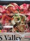 牛プルコギ 99円(税抜)