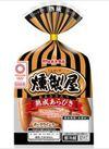 燻製屋熟成あらびきポークウインナー 198円(税抜)