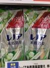 レノア本格消臭詰替え 各種 178円(税抜)