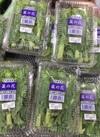 菜の花(少量) 178円(税抜)