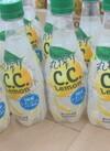丸搾りC.C.レモン 78円(税抜)