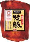 本格工房焼豚 298円(税抜)